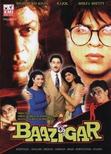 Get Chhupana Bhi Nahin Aata Song of Movie Baazigar