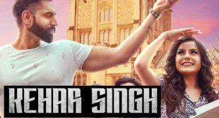 Kirandeep Kaur Song Kehar Singh