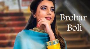 Brobar Boli Lyrics – Nimrat Khaira