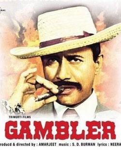 Dil Aaj Shayar Hai Lyrics – Gambler