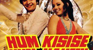 Get Kya Hua Tera Vaada Woh Kasam Woh Irada Song of Movie Hum Kisi Se Kam Nahin