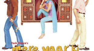 Humne Suna Hai Lyrics – Mere Yaar Ki Shaadi Hai