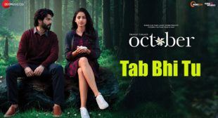 Tab Bhi Tu Song by Anupam Roy