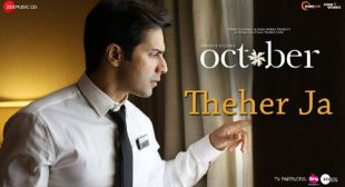 Get Theher Ja Song of Movie October