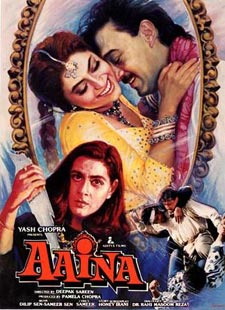 Yeh Raat Khushnaseeb Hai Lyrics – Aaina