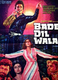 Kahin Na Ja Aaj Kahin Mat Ja Song – Bade Dilwala