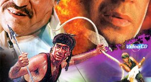 Get Sang Sang Chalunga Main Song of Movie Divya Shakti