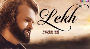 Lekh Lyrics