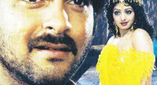 Kaate Nahi Kat-te Ye Din Ye Raat Lyrics – Kishore Kumar
