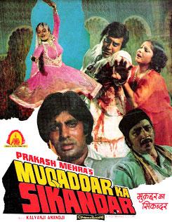 Pyaar Zindagi Hai Lyrics – Muqaddar Ka Sikandar