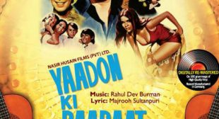 Yaadon Ki Baarat Song by R. D. Burman