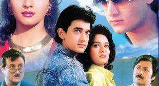 Humne Ghar Chhoda Hai Song by Sameer
