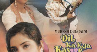 Dil Jigar Nazar Kya Hai Lyrics – Kumar Sanu