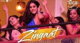 Zingaat Lyrics – Atul Goglave