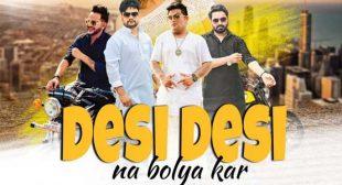 Desi Desi Na Bolya Kar Lyrics – Raju Punjabi