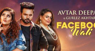 Facebook Wali – Avtar Deepak