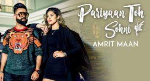 Pariyan Toh Sohni Song by Ikwinder Singh