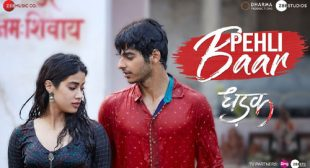Dhadak Song Pehli Baar is Released