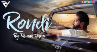 Rondi Song by M Vee