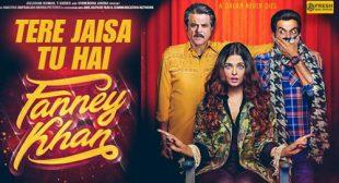 Tere Jaisa Tu Hai Lyrics – Monali Thakur