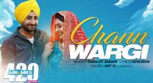 Chann Wargi Lyrics – Ranjit Bawa