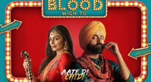 Blood Wich Tu Song by Amrit Maan