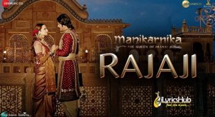 RAJAJI LYRICS – MANIKARNIKA New Song 2019 | iLyricsHub