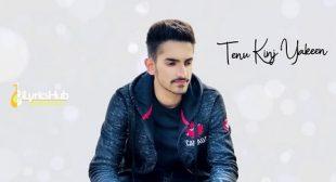 TERI HAAN LYRICS – RAJVIR DHALIWAL | iLyricsHub