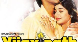 Raah Mein Unse Mulaqat Ho Gayi Lyrics – Kumar Sanu