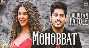 MOHABBAT LYRICS – GURNAM BHULLAR | iLyricsHub