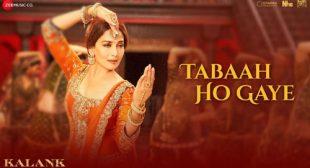 Tabaah Ho Gaye Lyrics – LyricsBELL