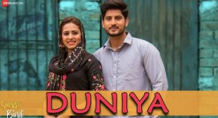 Duniya Song Lyrics