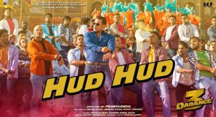 HUD HUD SONG LYRICS – DABANGG 3 | Shetty Production