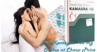 Buy Kamagra 100 mg Online at Cheap Price
