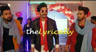 Randa Party Gulzaar Lyrics