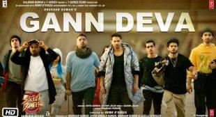 Gann Deva Lyrics in Hindi And English – Street Dancer 3D
