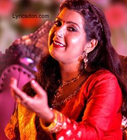 Piya Hain Padhare Lyrics –  Dr Anamika Singh
