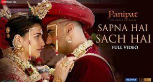 Abhay Jodhpurkar & Shreya Ghoshal's 'Sapna Hai Sach Hai' Lyrics