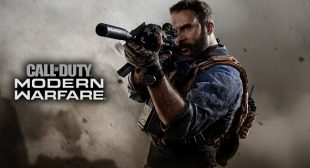 Call Of Duty Modern Warfare: Easily Win in Reinforce Matches