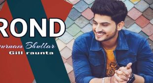 Rond – Gurnam Bhullar