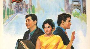 Get Yeh Mera Prem Patra Padh Kar Song of Movie Sangam