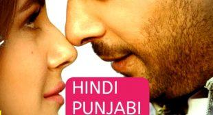 BHULA DUNGA – Darshan Raval   Lyrics in Hindi-Punjabi-Bengali-Gujarati