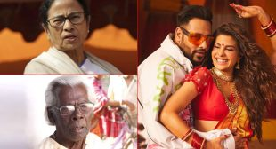 WHAT! Badshah-Jacqueline Fernandez's Genda Phool Is Copied From A Bengali Folk Song; CM Mamata Banerjee To Take Action?