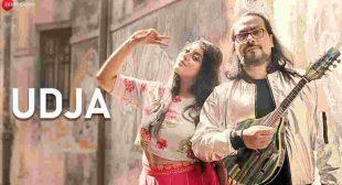 Udja Lyrics in English – Anushree Gupta   Sukanti Roy