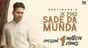 Ik Pind Sade Da Munda Lyrics – Hustinder