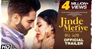 Jinde Meriye | Official Trailer | Parmish Verma | Sonam Bajwa | Pankaj Batra |