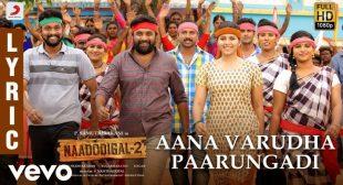Aana Varudha Paarungadi Song Lyrics – Naadodigal 2 – MpLyrics