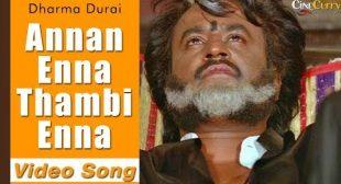 Annan Enna Thambi Enna Song Lyrics – Dharma Durai – MpLyrics