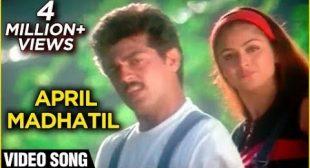 April Mathathil Song Lyrics – Vaali – MpLyrics