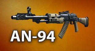 How to Unlock the AN-94 Assault Rifle in Modern Warfare